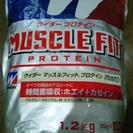 ホエイ+カゼイン 1.2kg