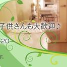 マッサージよりさらなるリラクゼーションを・・・Aroma Relaxtion Clinic Panier - 名古屋市