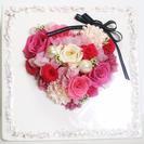 お花を基礎から学ぶならA-ki Flower Je アーキ…