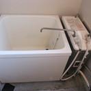 中古LPガス用風呂釜を譲ります