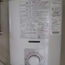中古LPガス煮沸器