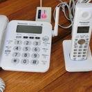 電話機(子機つき)