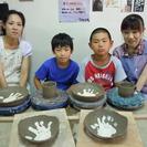 親子陶芸教室♪♪ − 兵庫県
