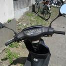 中古 ホンダ ディオ 49cc - 川口市