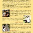 縁-En Brass Ensemble ~The Start of...