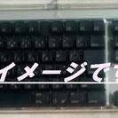 Mac キーボ-ド (G4系より取り外し品)