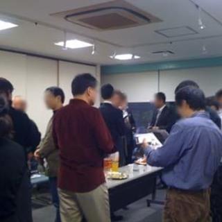 【第7回】商売繁盛!柏ビジネス交流会