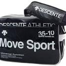 【終了】Movesportエナメルバッグ