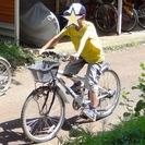 子供自転車スピード24センチ登録日H22年5月