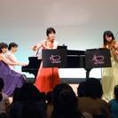 デザインKコンサート主催♪音楽の贈り物♪管・弦・鍵・歌~5人による...