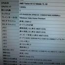 ノートPC NEC LL570HG