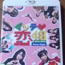 SKE48 イッテ恋48 VOL.1(中古)♪