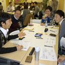 【終了】9/1(土)社会起業大学 無料体験授業開催!
