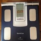 【オムロン】体脂肪測定機能つき体重計 karada scan