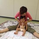 三重県四日市市ベビーマッサージセラピスト養成教室 Maple