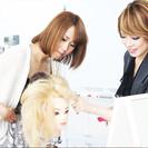 日本へアセットスクール - 美容健康