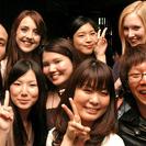☆大阪で外国のお友達が作れるフレンドリーな国際交流パーティー☆