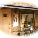 髪と頭皮に優しい本格的な自然派美容室