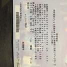 9/8(土) 岡平健治 in 熊本DRUM Be-9 V2…