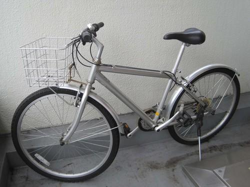 無印良品 H型フレーム 自転車 26インチ ...