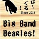 【ビッグバンド】メンバー募集中!~トロンボーン、バストロン…