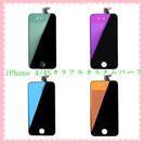 iPhone 4&4sミラーカスタムパーツ