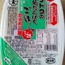 【腎疾患患者用食品】サトウの低たんぱくごはん かるめに一膳