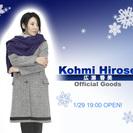 広瀬香美コンサート「香美別邸2012」