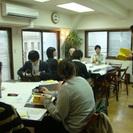 9月8日・22日 社会起業大学 無料体験授業