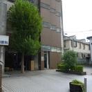 ☆美容スタッフ募集☆ - 横浜市