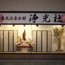 家族葬¥195,000(税込)プラン