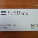 新品 softbank純正 Micro USBケーブル H…