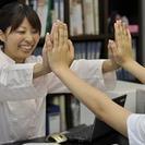 名古屋市星ヶ丘の女子中学生専門個別指導塾はカジンガールズアカデミーの画像
