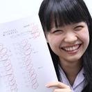 名古屋市星ヶ丘の女子中学生専門個別指導塾はカジンガールズアカデミー - 名古屋市