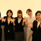 名古屋市星ヶ丘の女子中学生専門個別指導塾はカジンガールズアカデミー - 受験