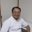 和合整体墨田施術院『ここから』  無痛施術            ...