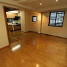 渋谷から徒歩で帰宅する秘密基地。ものづくり系シェアハウス「渋谷モ...
