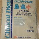 ドックフード・森乳サンワールド犬用療法食クニカルダイエット…