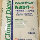 森乳サンワールド犬用療法食クニカルダイエットA/Aライト体…