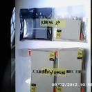 エプソンプリンターインク「IC4CL46」4色パック&「I…