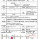 求職者支援訓練【基本から学ぶ簿記・...
