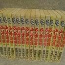 ふしぎ遊戯 1~16巻セット フラワーコミックス