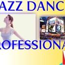 ジャズダンサー育成クラス 2012年★11月生募集