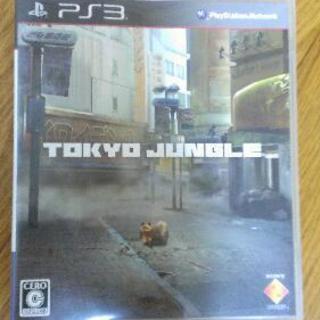 PS3 トウキョウジャングル