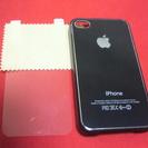 iPhone4・4Sカバー