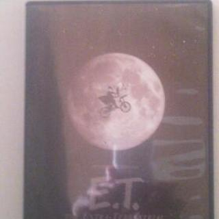 【DVD】E.T.