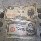古銭のまとめ売り