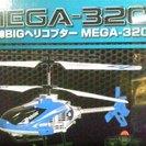 ★ヘリコプターラジコン売ります★  - 呉市