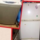 一人暮らし用洗濯機、400l冷蔵庫