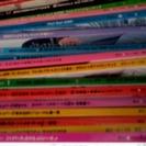 アイドル雑誌売ります。